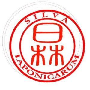 Silva Iaponicarum